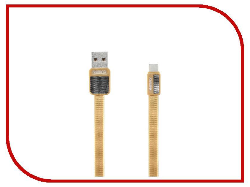 Аксессуар Remax USB Type-C Platinum RC-044a 1m Yellow 64873