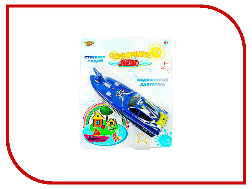 Игрушка Yako M6500 игрушка yako y12272070