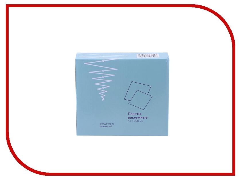 Вакуумные пакеты Kitfort KT-1500-03 ручной пылесос handstick kitfort kt 526 1 400вт синий белый