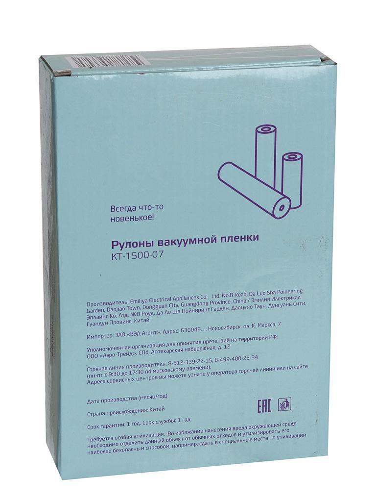 Аксессуар Пленка в рулоне Kitfort KT-1500-07