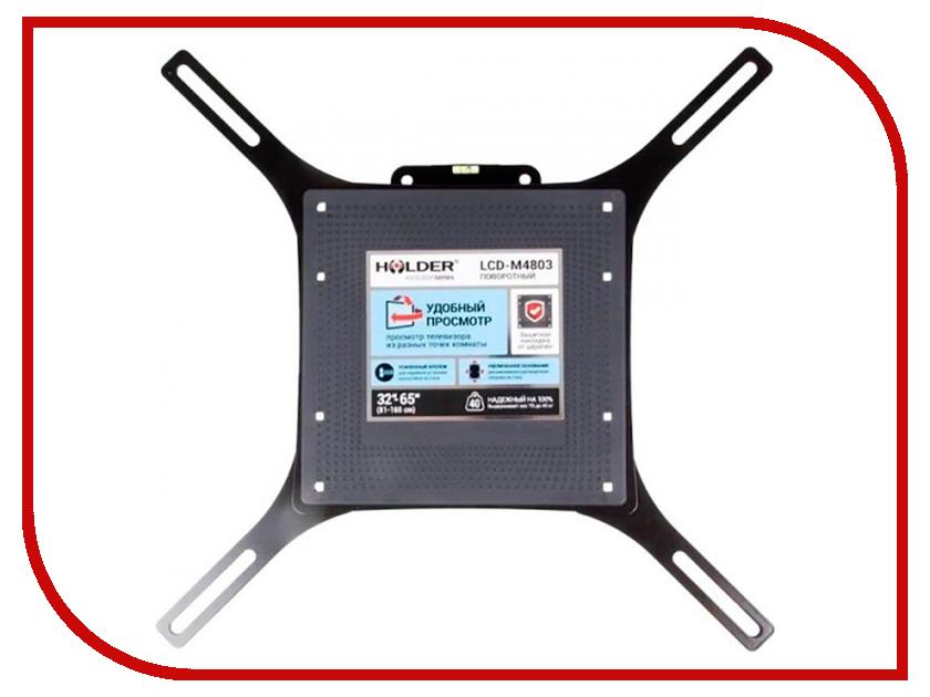 Кронштейн Holder LCD-M4803 (до 45кг) Black кронштейн holder lcd f6607 до 60кг black