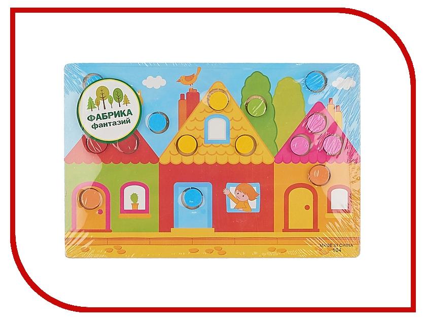 Игрушка Фабрика Фантазий Учим цвета 41786 цена