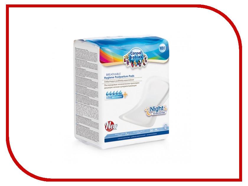 Прокладки послеродовые дышащие ночные Canpol Babies 240622002 78/001