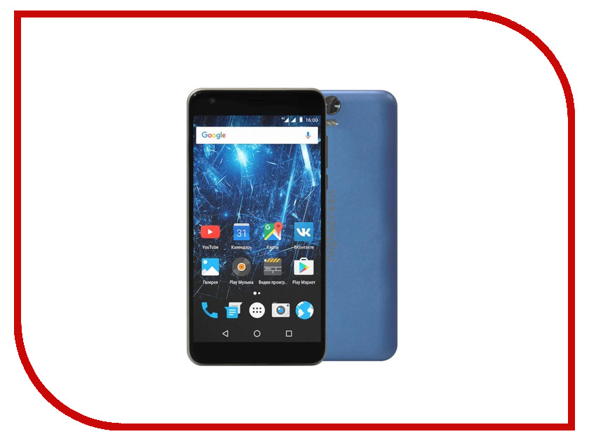 Сотовый телефон Highscreen Easy XL Blue смартфон highscreen easy xl pro blue