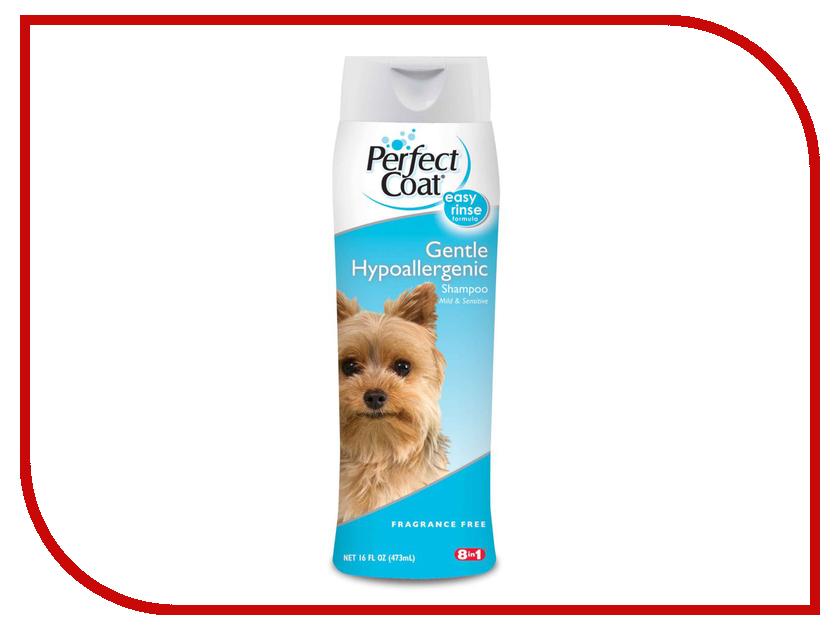 8 in 1 Hypoallergenic Shampoo шампунь для чувствительной кожи собак 473ml 1006107