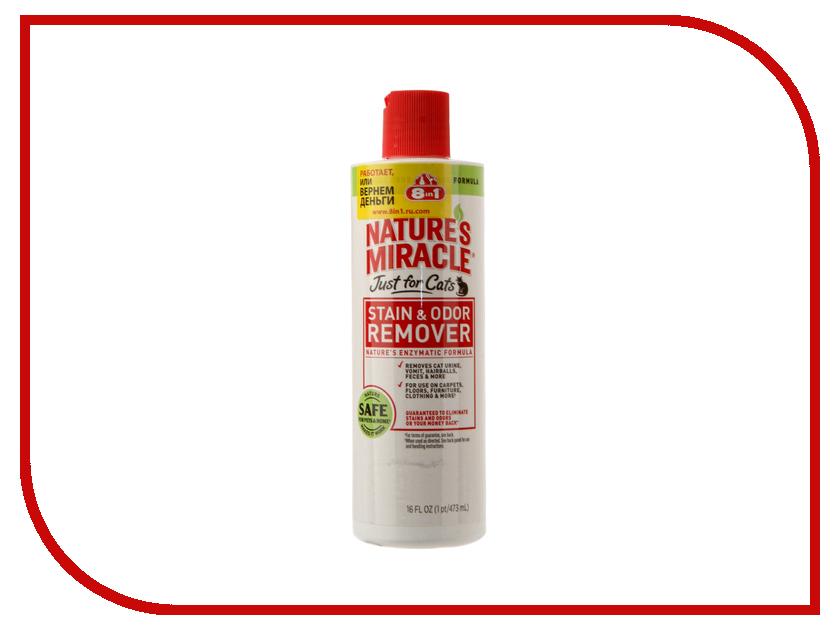8 in 1 Just for Cats Stain & Odor Remover Уничтожитель запаха для кошек 473ml 5051554 / ENM5155