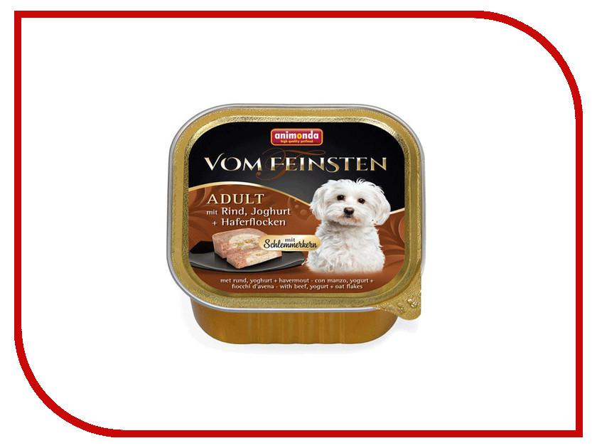 Корм Animonda Vom Feinsten Adult Говядина с йогуртом и овсяными хлопьями 150g для собак 82665