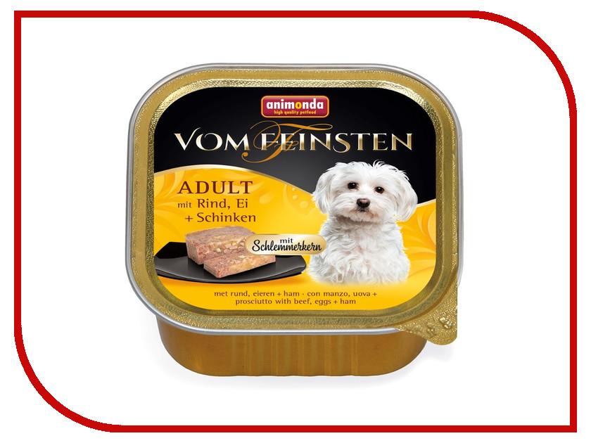Корм Animonda Vom Feinsten Adult Говядина с яйцом и ветчиной 150g для собак 82667