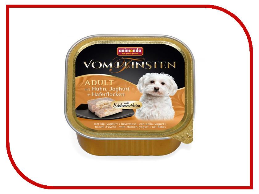 Корм Animonda Vom Feinsten Adult Курица с йогуртом и овсяными хлопьями 150g для собак 82647