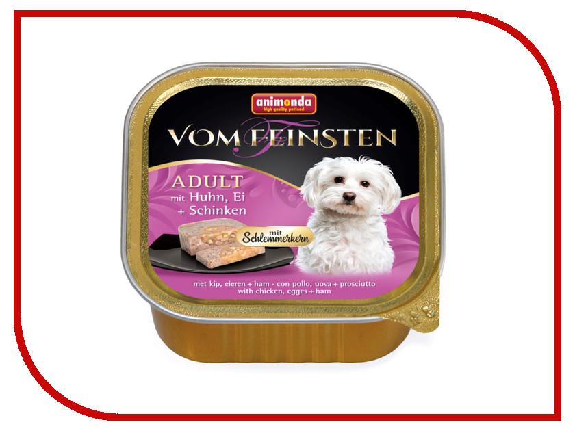 Корм Animonda Vom Feinsten Adult Курица с яйцом и ветчиной 150g для собак 82646