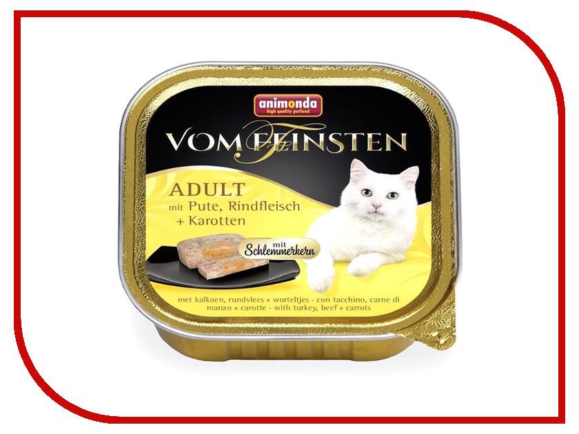 Корм Animonda Vom Feinsten Adult Курица/Говядина/Морковь 100g для взрослых кошек 83263 пребиотический напиток viyo reinforces cat adult для взрослых кошек 7 х 30 мл