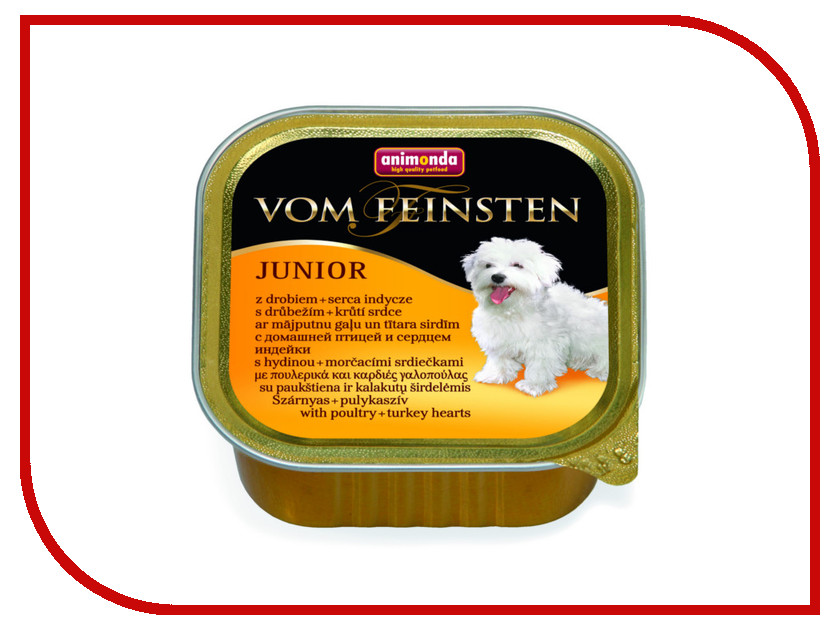 Корм Animonda Vom Feinsten Junior Домашняя птица/Сердце Индейки 150g для щенков 82973