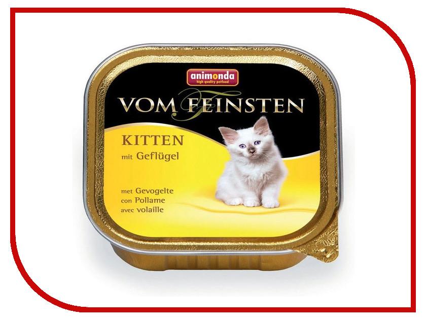 Корм Animonda Vom Feinsten Kitten Домашней птицей 100g для котят 83449