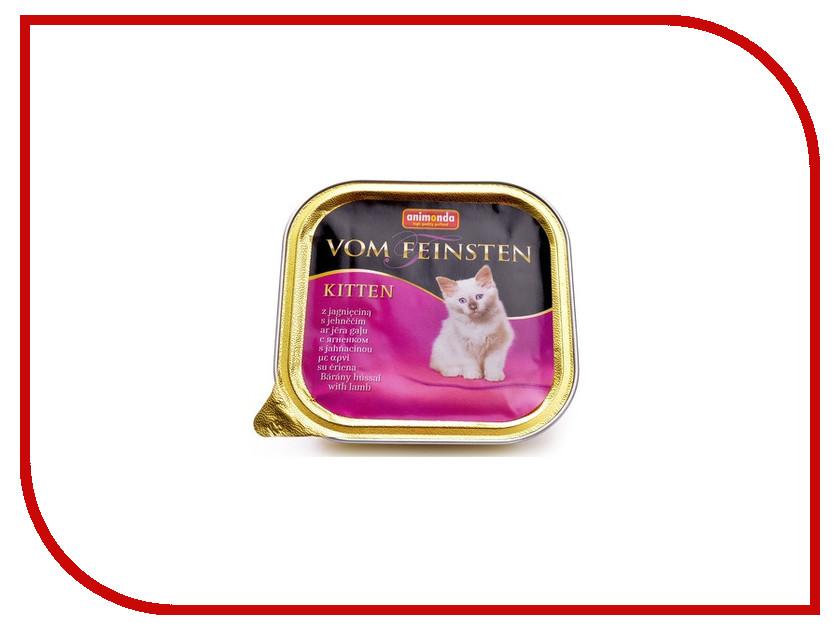 Корм Animonda Vom Feinsten Kitten Ягненок 100g для котят 83453
