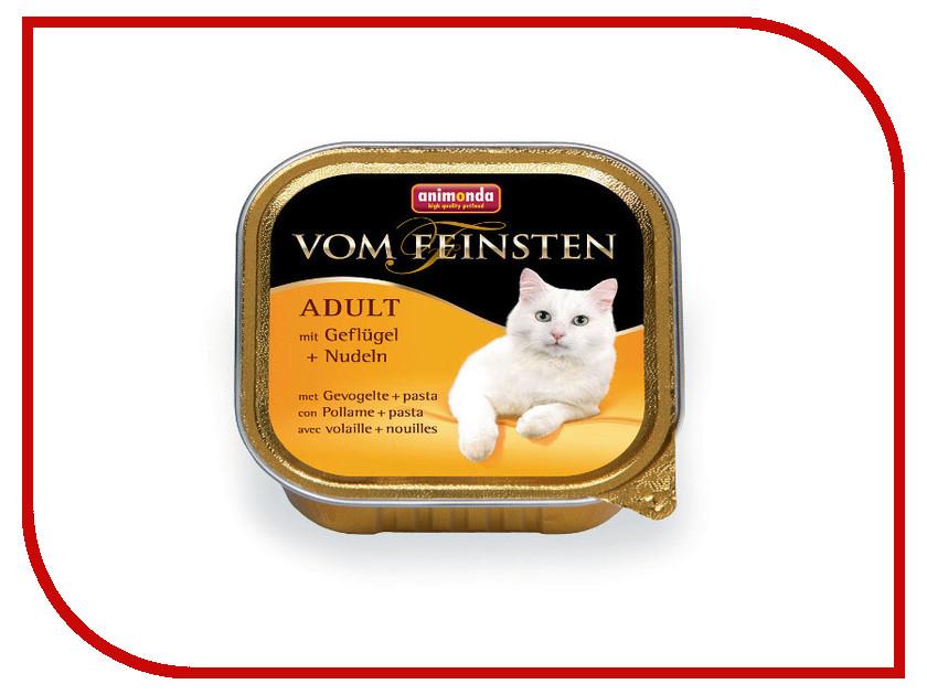 Корм Animonda Vom Feinsten Menue Мясом Домашней Птицей и пастой 100g для кошек 83851