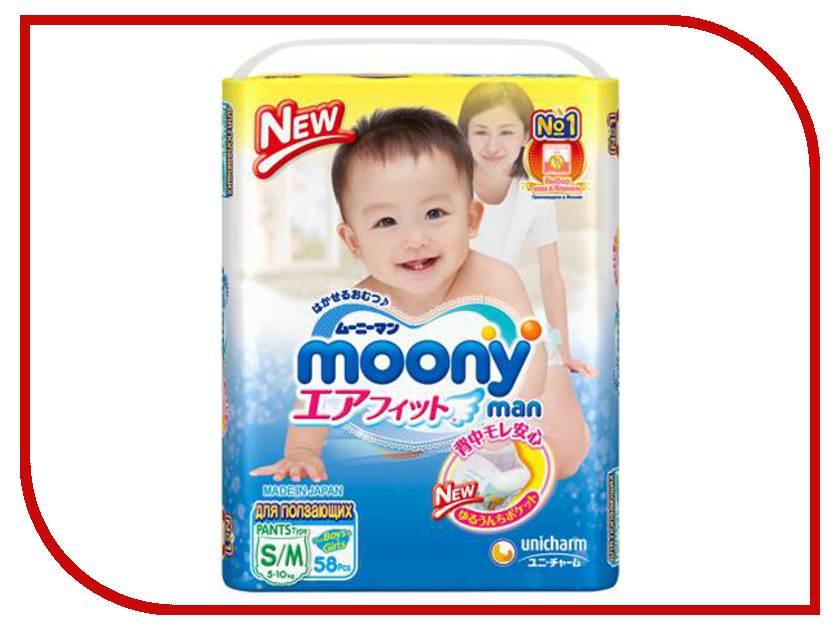 Подгузники Moony S/M 5-10кг 58шт 4903111-284450 цена 2017