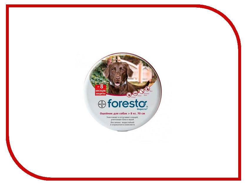 Ошейник Bayer Foresto ошейник для собак 70cm 01.04.2019 84580083 ошейник строгий для собаки