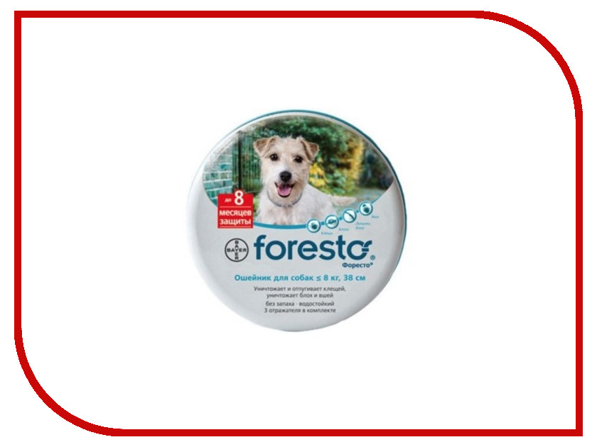 Ошейник Bayer Foresto ошейник для собак 38cm 01.09.2019 84580075 ошейник строгий для собаки