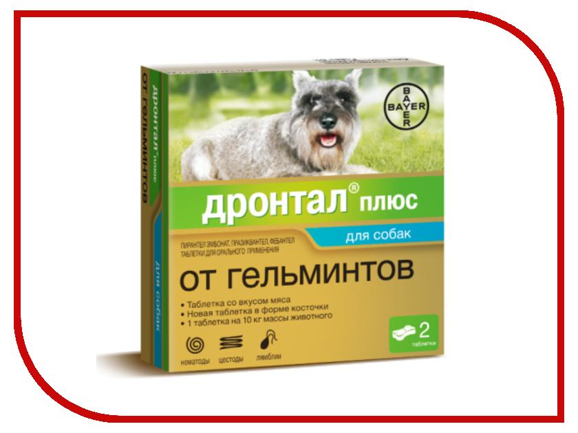 Витамины Bayer Дронтал плюс для собак 01.07.2021 85239511BAYE