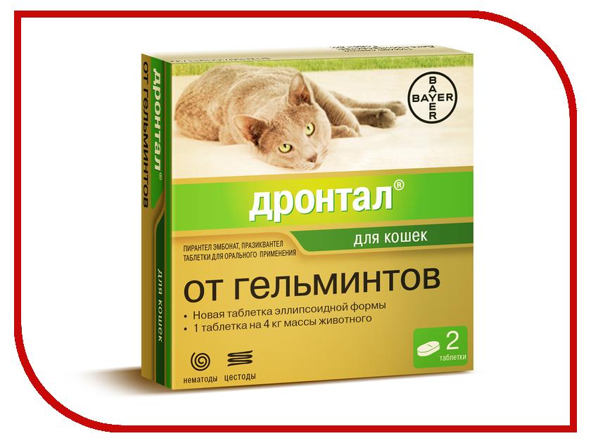 Витамины Bayer GL Дронтал для кошек 01.06.2020 84268321