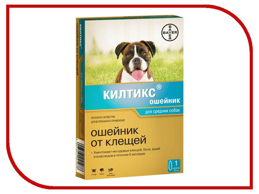 Витамины Bayer GL Килтикс ошейник для средних собак 53cm 01.07.2021 84291234