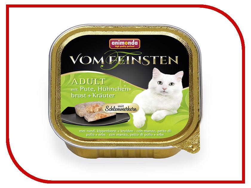 Корм Animonda Vom Feinsten Adult Индейка с Куриной грудкой и травами 100g для взрослых кошек 83265 пребиотический напиток viyo reinforces cat adult для взрослых кошек 7 х 30 мл