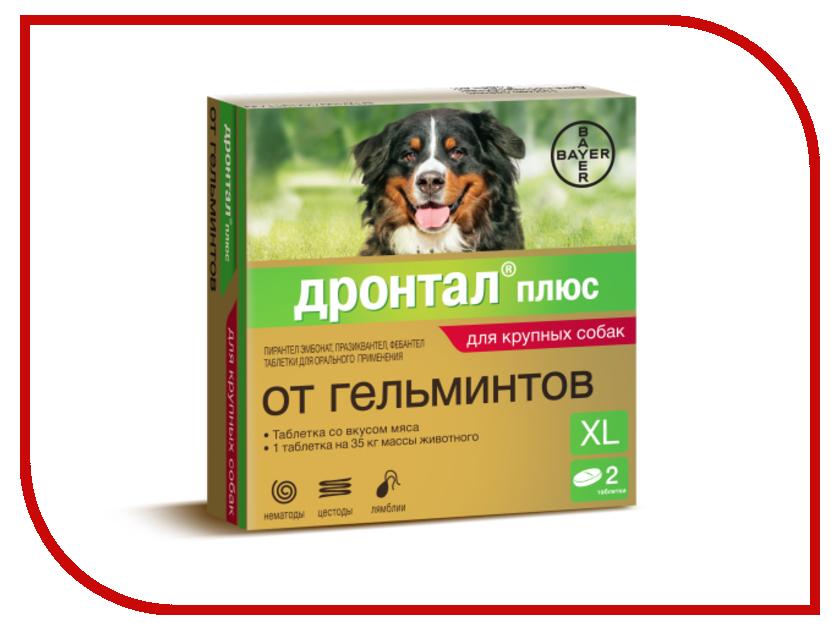 Витамины Bayer GL Дронтал плюс для собак на 35kg 01.06.2021 85239546