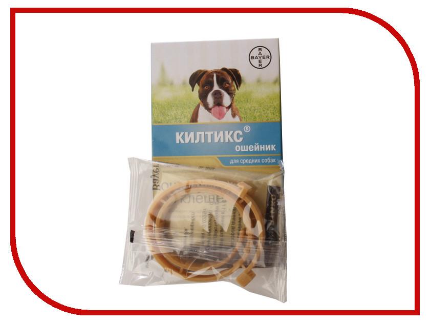 Ошейник Bayer GL Больфо ошейник для собак крупных и средних пород 70cm 07.2020 84321893 ошейник строгий для собаки