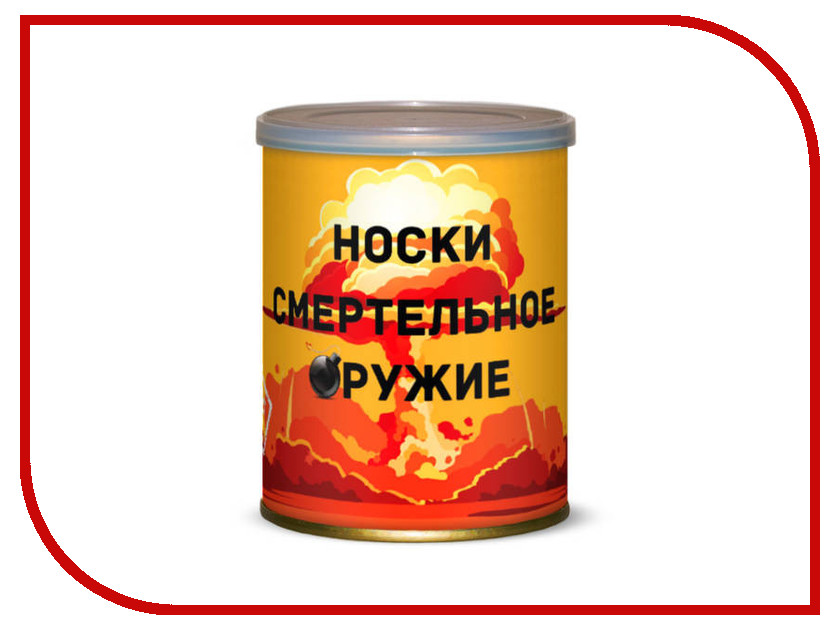 Носки смертельное оружие Canned Socks Black 415300 korg sledgehammer pro canned