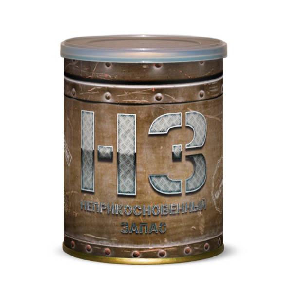 Носки неприкосновенный запас Canned Socks Black 415294 canned heat canned heat the very best of canned heat