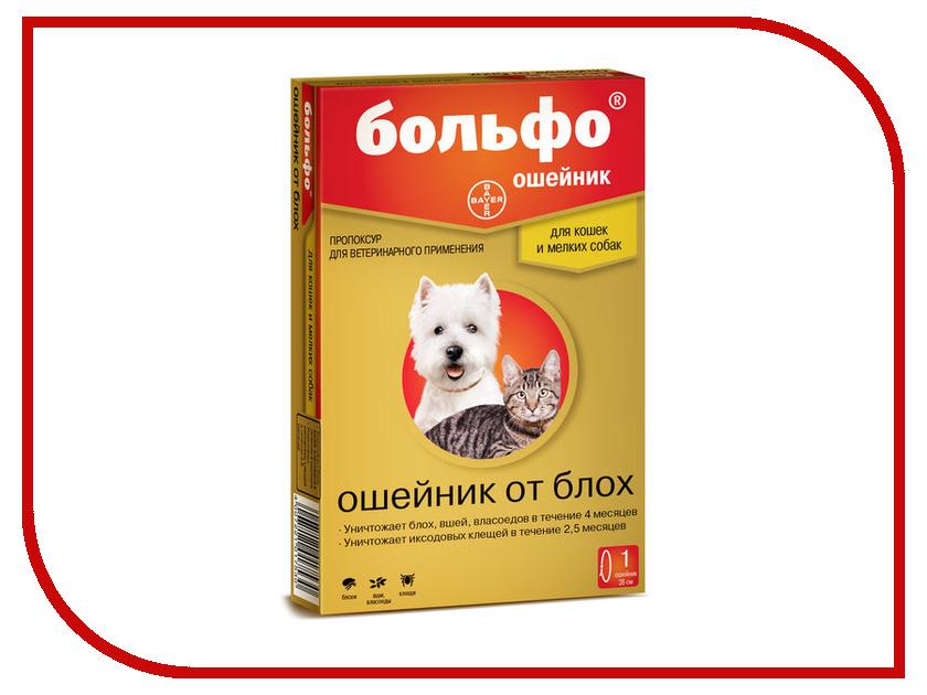 Bayer GL Больфо ошейник 38cm для мелких собак и кошек 10.2021 84321885
