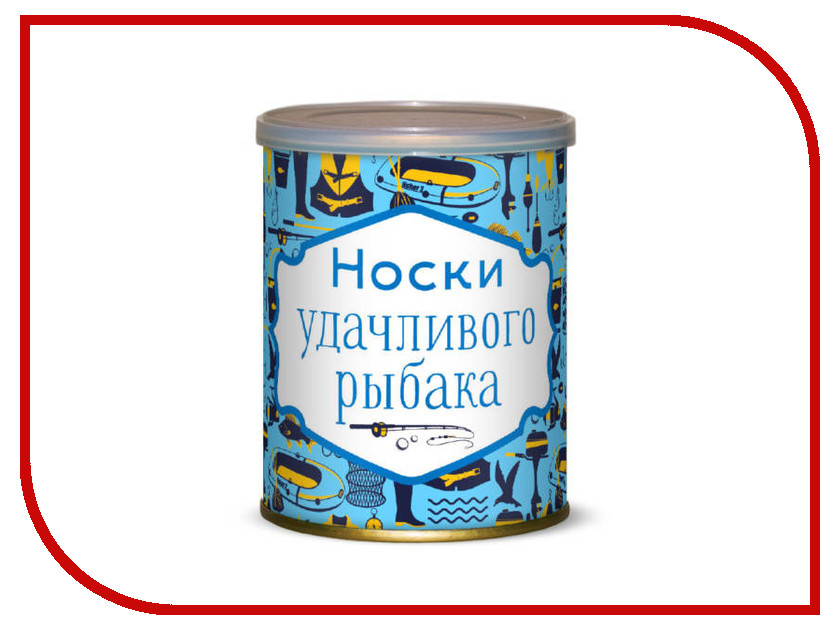 Носки удачливого рыбака Canned Socks Black 415195