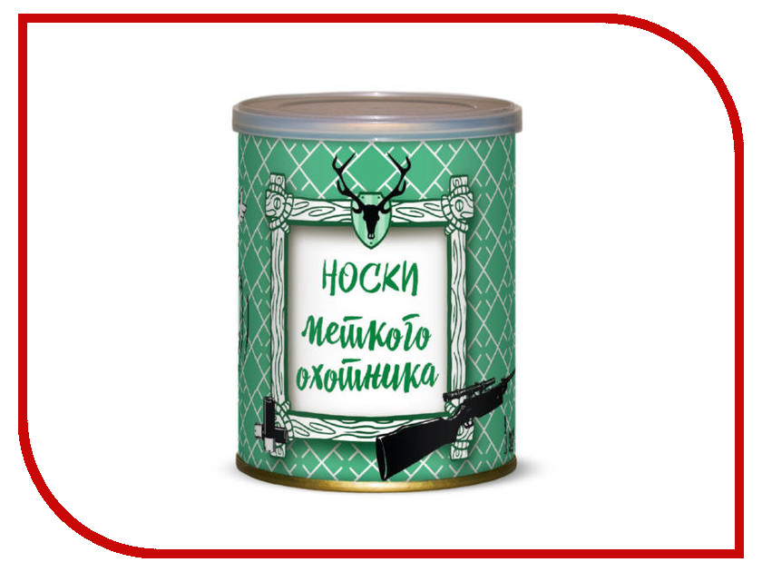 Гаджет Носки меткого охотника Canned Socks Black 415188