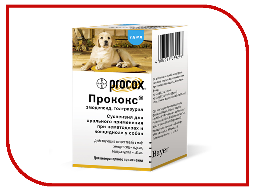 Витамины Bayer Прококс суспензия 750ml Антигельминтик для собак и щенков 06.2019 81791821