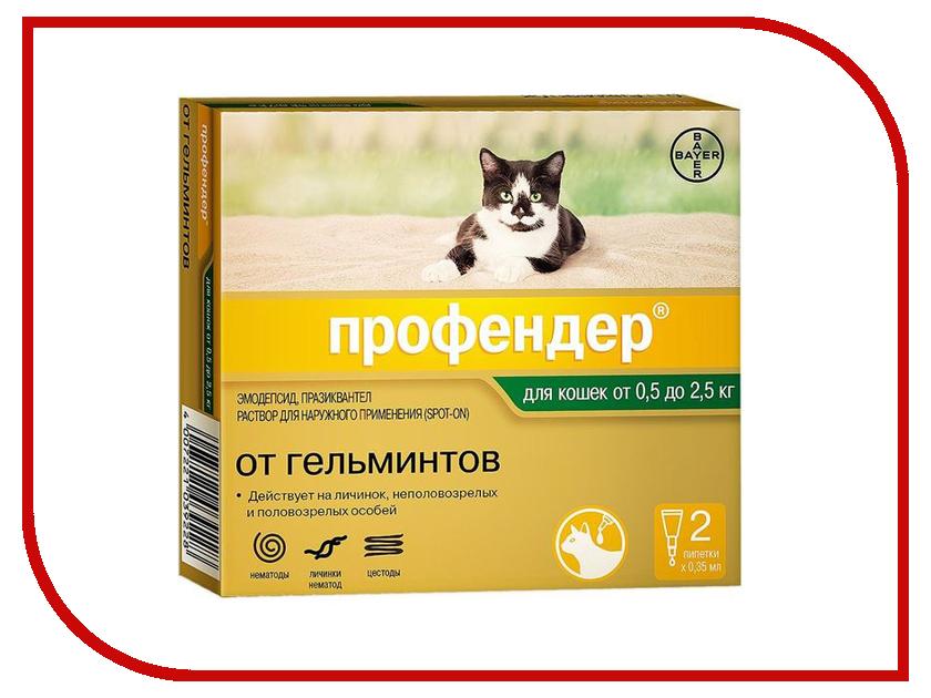 Витамины Bayer GL Профендер 35 Антигельминтик для кошек ОТ 0.5 до 2.5kg 04.2018 81642680