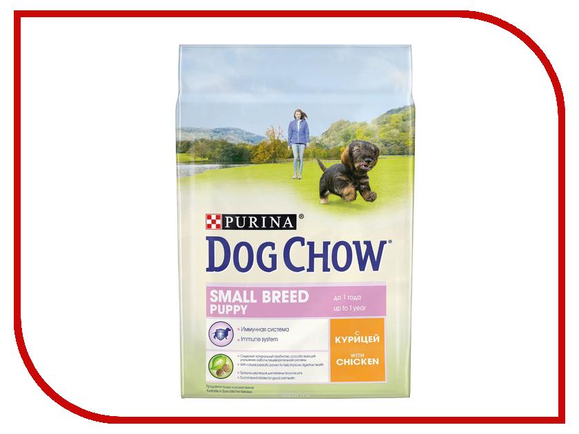 Корм Dog Chow Puppy Курица 800g для щенков мелких пород 12275159 корм сухой happy dog новая зеландия для собак мелких пород ягненок с рисом 4 кг