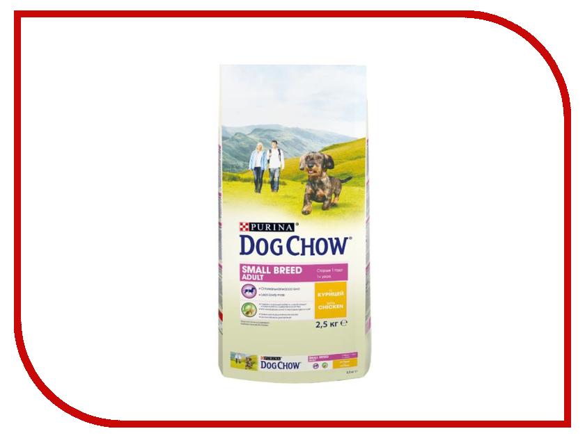 все цены на  Корм Dog Chow Курица 2.5kg для собак мелких пород 12308765  онлайн