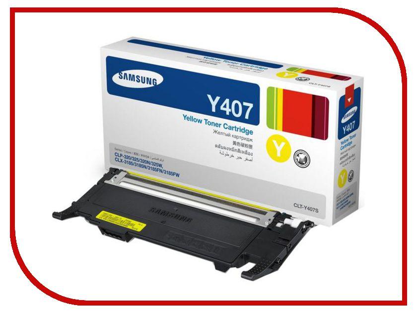 Картридж Samsung CLT-Y407S Yellow для LP-320/325/320N/325W/CLX-3185/N/FN/FW<br>