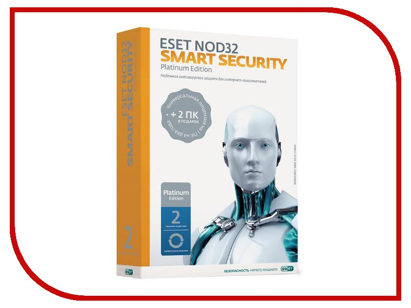 программное-обеспечение-eset-nod32-smart-security-platinum-edition-1dt-2year-nod32-ess-ns-box-2-1