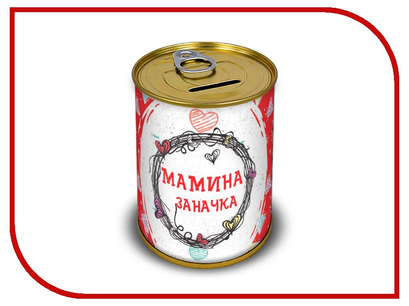 Копилка для денег Canned Money Мамина заначка 415553 russia canned fish