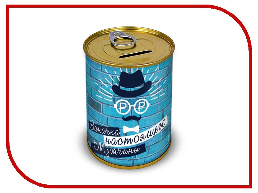 Копилка для денег Canned Money Заначка настоящего мужчины 415560 копилка для денег canned money коплю на мечту 415638