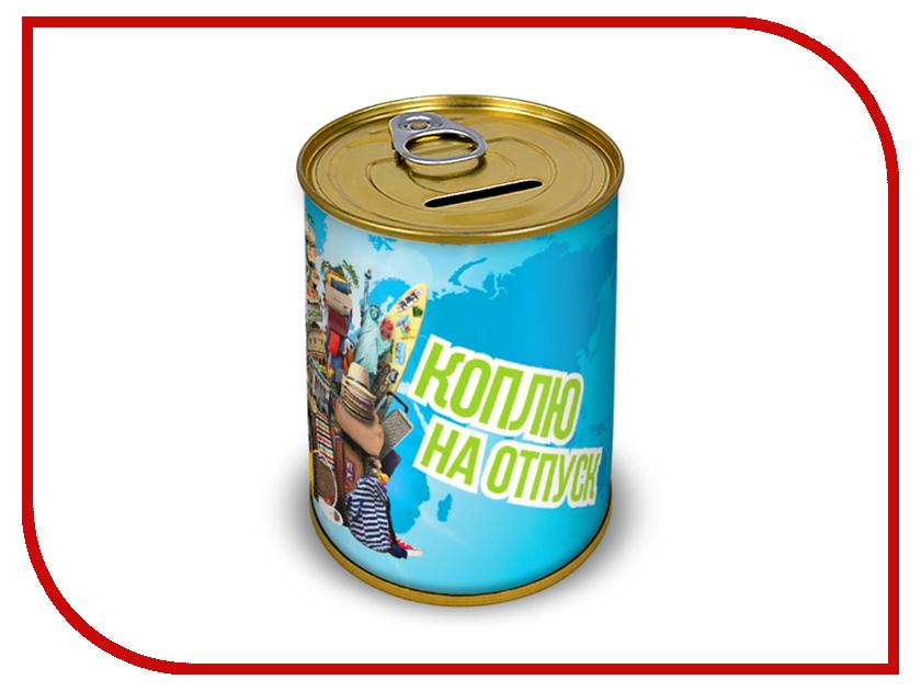 Копилка для денег Canned Money Коплю на отпуск 415614 солнцева н отпуск на вилле с призраком