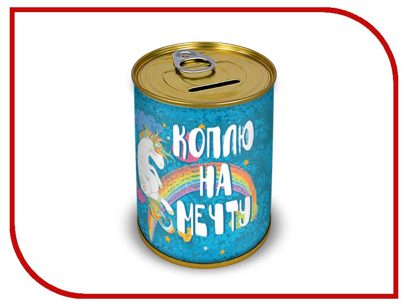 Копилка для денег Canned Money Коплю на мечту 415638 копилка для денег canned money коплю на мечту 415638