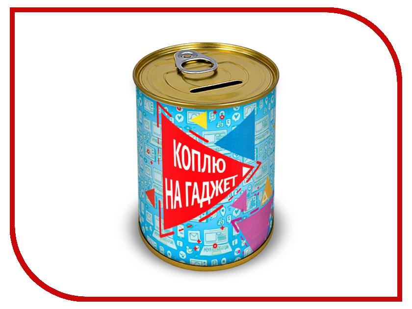 Копилка для денег Canned Money Коплю на гаджет 415652 копилка для денег canned money коплю на мечту 415638
