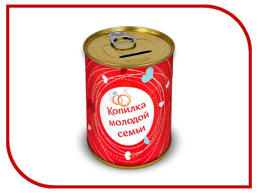 Копилка для денег Canned Money Копилка молодой семьи 415683 копилка для денег эврика банкомат 91911 red