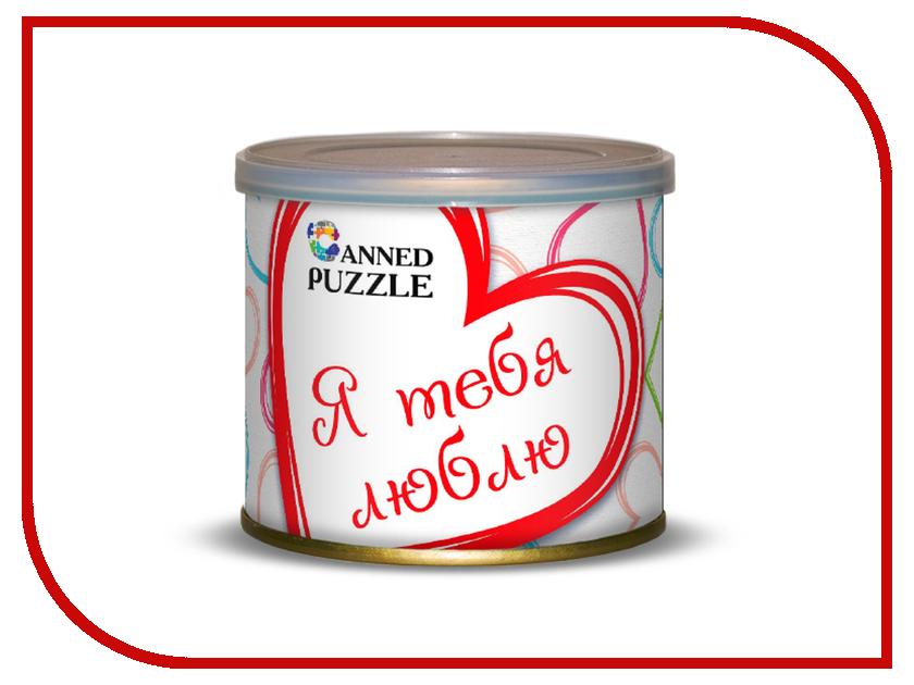 Пазл Canned Money Я тебя люблю 415416 чай люблю тебя