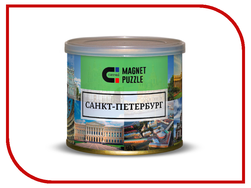 Пазл Canned Money Санкт-Петербург 415485