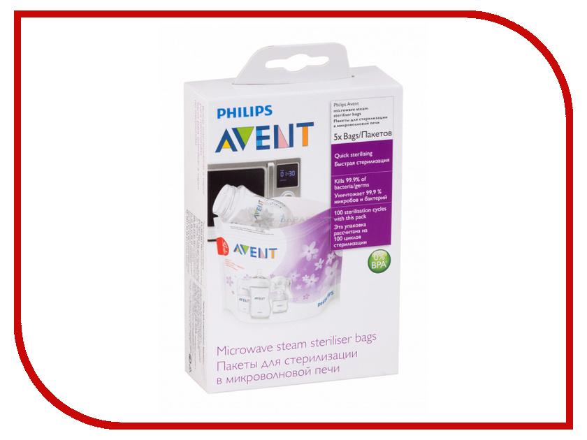 Пакеты Philips Avent SCF297/05 82970