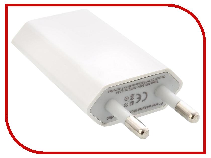 Зарядное устройство Readyon USB 1000mAh White RD-220801