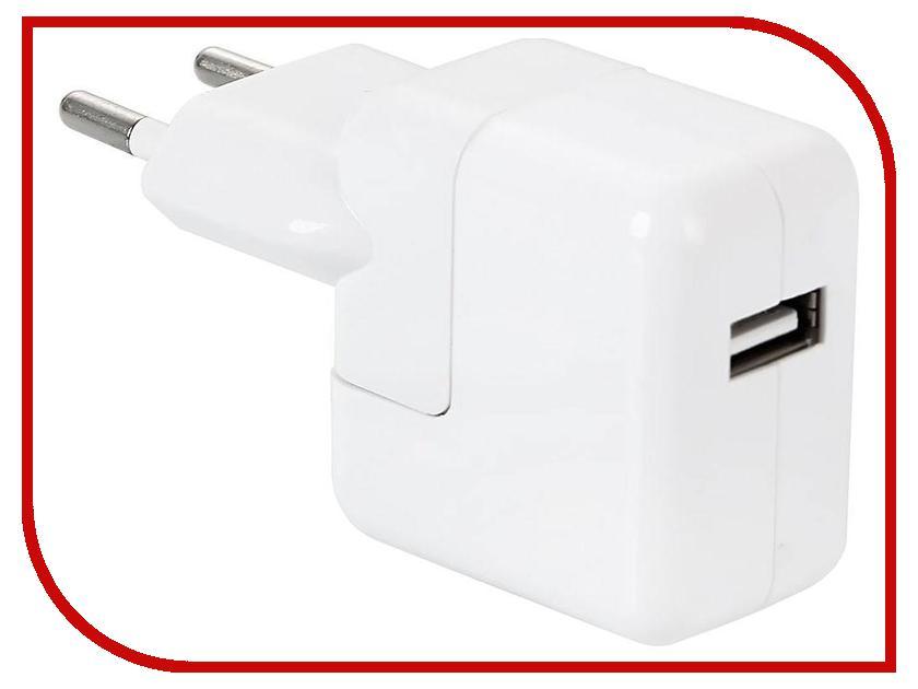 Зарядное устройство Readyon USB 2100mAh White RD-210801